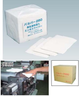 橋本 ウエス(ペーパー)パルパー 4つ折り52枚x24袋