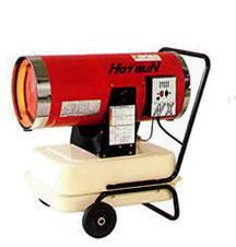熱風オイルヒーターHOTGUN HG-NX