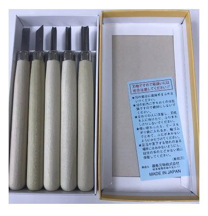 学童用彫刻刀のベストセラー マルイチ彫刻刀 アウトレットセール 特集 5本組 右利き用 メーカー公式