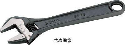 BAHCO(バーコ) エルゴ80モンキーレンチ 8075