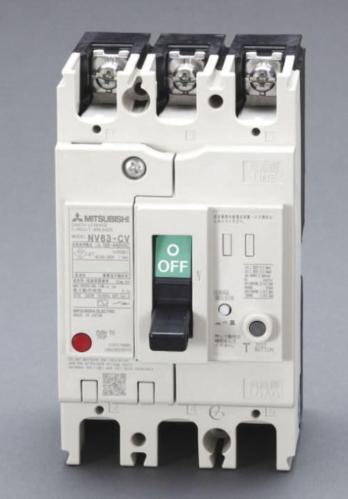 三菱 漏電遮断機(ブレーカー)AC100-440V/ 40A/3極