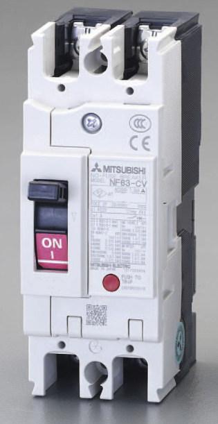 三菱 漏電遮断機(ブレーカー)AC100-240V/60A/2極