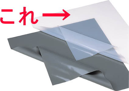 INOAC(イノアック) シリコーンゴムシート 絶縁・耐熱 透明 500mm×500mm×厚1.0mm