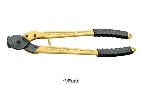 ツノダ株式会社 キングTTC専用工具 アルミハンドルケーブルカッター 800mm