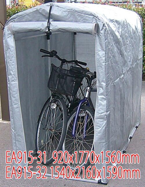 1540x2160x1590mm 簡易物置きハウス