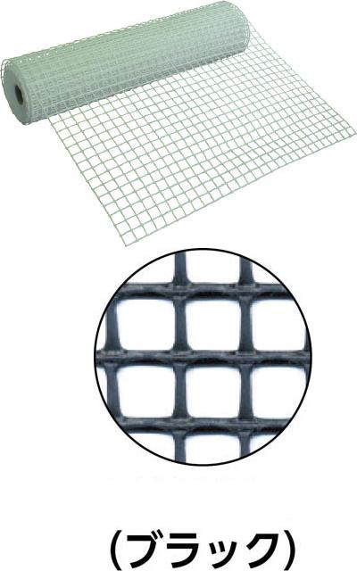 TRUSCO(トラスコ)多目的樹脂ネット ブラック 1m幅×20m巻 目合13mm×13mm
