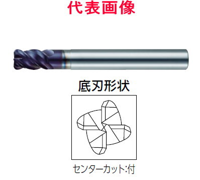 三菱マテリアル 超硬ラジアスエンドミル インパクトミラクル 4枚刃 VFHVRB 12.0×18.0×80×130mm シャンク径:16mm、コーナー半径:2.0mm
