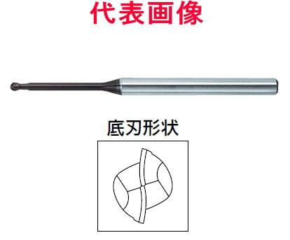 三菱マテリアル 超硬ボールエンドミル インパクトミラクル ロングネック 2枚刃 0.50×0.80×4×50mm シャンク径:6mm