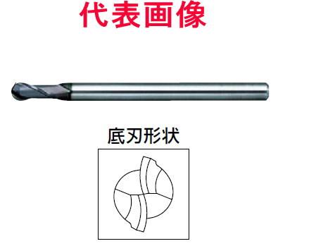 日進工具 超硬ボールエンドミル 2枚刃 無限コーティング 4.50×13.5×90mm シャンク径:8mm