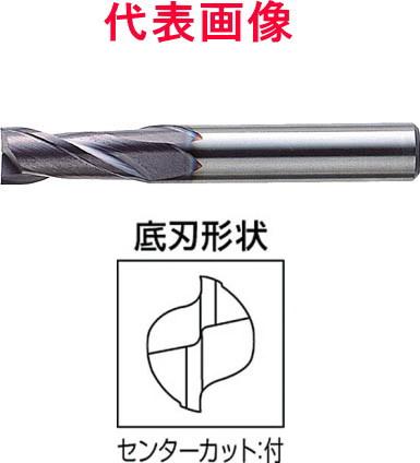 三菱マテリアル HSSエンドミル 2枚刃 刃長ミディアム 35×60×160mm シャンク径:32mm