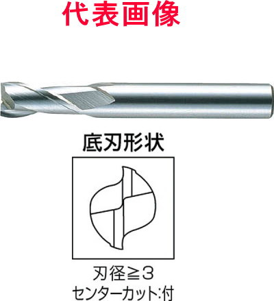 三菱マテリアル HSSエンドミル KHAスーパーエンドミル 2枚刃 刃長ミディアム 40.0×65.0×165mm シャンク径:32mm
