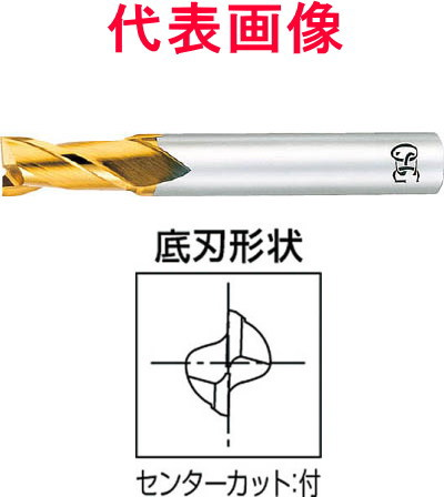 OSG HSSエンドミル TiNコート 2枚刃 刃長ショート 14.0×26×90mm シャンク径:16mm