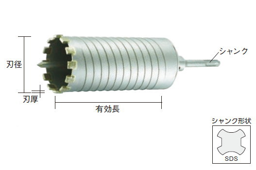 ユニカ(unika) 単機能コアドリル E&S (乾式・SDSシャンク) 刃径:70mm、有効長:135mm 刃厚:3.8、シャンク:SDS