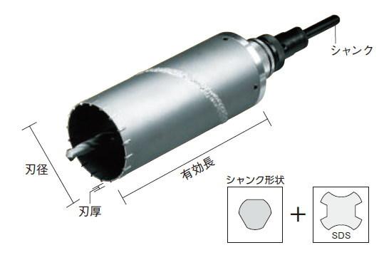 ハウスBM ドラゴンALC用コアドリル 刃径:150mm、有効長:150mm 刃厚:2.0 シャンク:13mm・SDS兼用 セット品