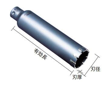 ミヤナガ 替刃式 ALC用コアドリル用替刃 刃径:120mm、有効長:130mm、刃厚:2.5