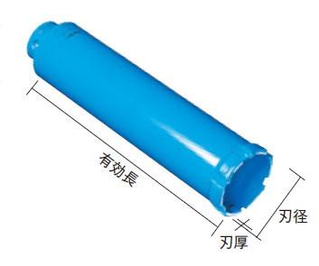 ミヤナガ 替刃式 ガルバウッドコアドリル用替刃 刃径:29mm、有効長:130mm、刃厚:3.5