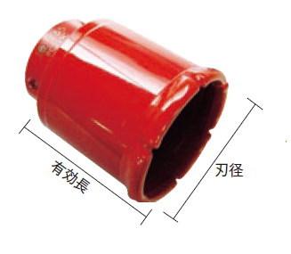 ミヤナガ 替刃式 ハイブリットコアドリル用替刃 刃径:120、効長:50mm