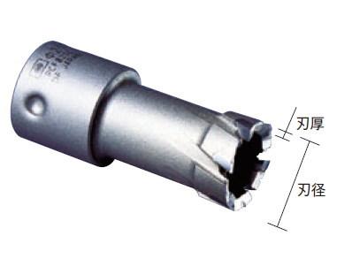 ミヤナガ 替刃式 深穴ホールソー用替刃 刃径:55mm、有効長:30mm 刃厚:3.2mm