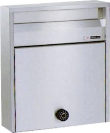 HSK ファミール ポスト壁面取付 スリムタイプ680-UK