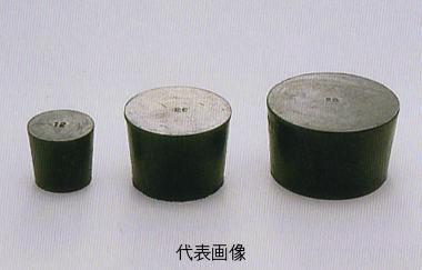 アラム黒ゴム栓 型番44 (日本製)