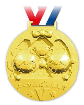 運動会 競技 メーカー再生品 演技 小道具 イベントにメール便は2個まで フレンズ ゴールド3Dビックメダル 即納最大半額