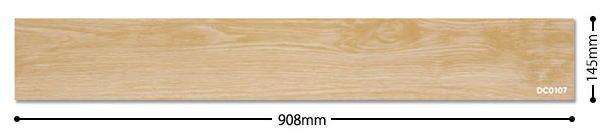 かんたん施工でラクラクリフォーム デコリカクリック 15枚入り(1.97m2) DC0107