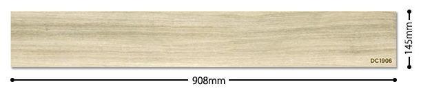 かんたん施工でラクラクリフォーム デコリカクリック 15枚入り(1.97m2) DC1906