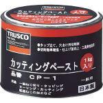 TRUSCO(トラスコ)カッティングペースト 難削材用 5kg