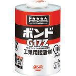 コニシボンド 速乾ボンドG17(缶タイプ) 15kg G17N-15