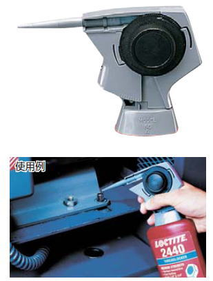 LOCTITE(ロックタイト) 嫌気性接着剤用ハンドポンプ