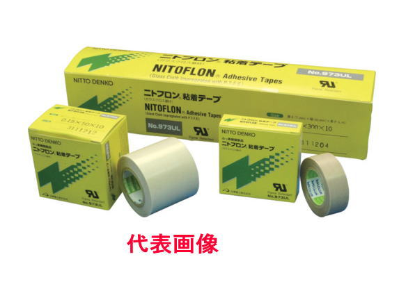 Nitto(日東電工)No.973ULニトフロン粘着テープ 100mm×10m×0.18mm