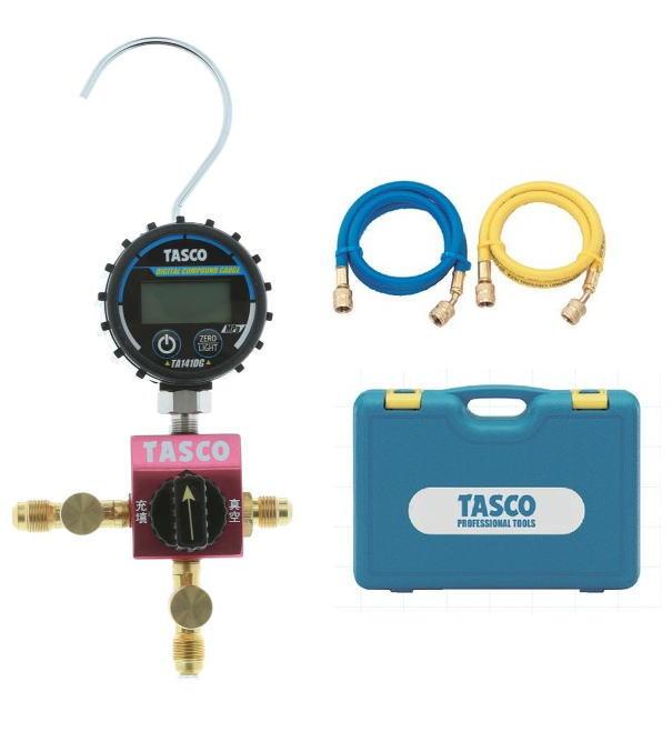TASCO(タスコ)R410A,R32用ボールバルブ式デジタルシングルマニホールドキット チャージホース150cmタイプ TA123DG-2
