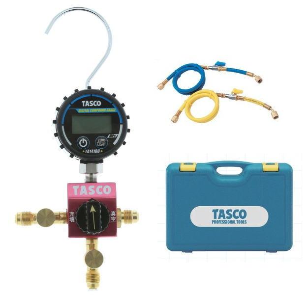 TASCO(タスコ)R410A,R32用ボールバルブ式デジタルシングルマニホールドキット バルブ付チャージホース92cmタイプ TA123DVG-1