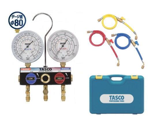 TASCO(タスコ)R448A/R404A用ボールバルブ式ハイブリッドゲージマニホールド バルブ付きチャージホース92cm付き TA124ZV