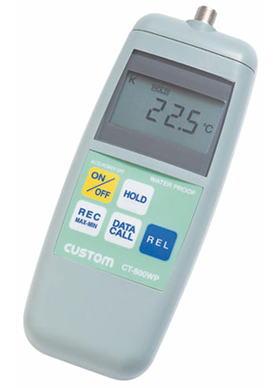CUSTOM(カスタム)防水デジタル温度計CT-800WP