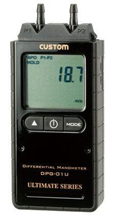 CUSTOM(カスタム)デジタル差圧計DPG-01U