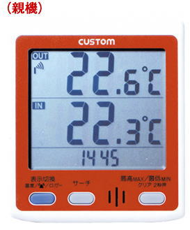 CUSTOM(カスタム)無線温度計RT-100
