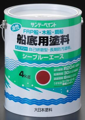 サンデーペイント 油性船底用塗料 レッド 4kg