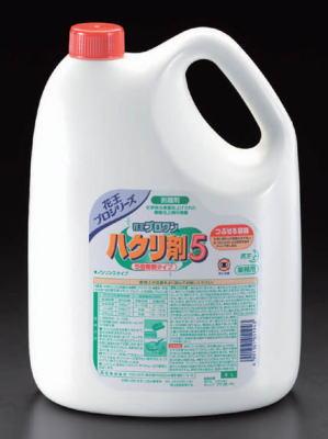 花王ワックス剥離剤業務用 4Lx4個