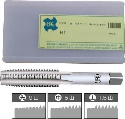 OSG 一般用ハンドタップセット HSS 精度:OH3 M22.0 ピッチ:2.50