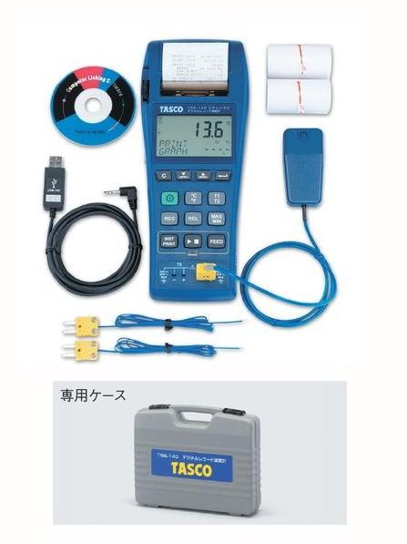 TASCO(タスコ) 2chデジタルレコード温度計 TA410EA
