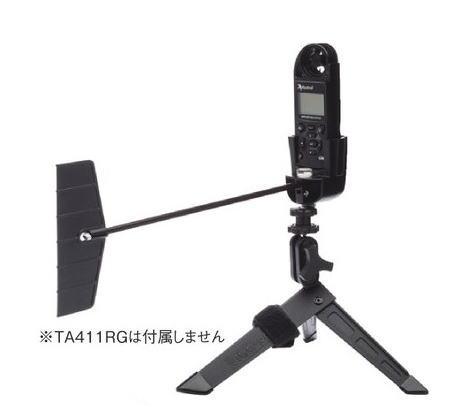 TASCO(タスコ) TA411RH用風向き測定台 TA411RH-WC