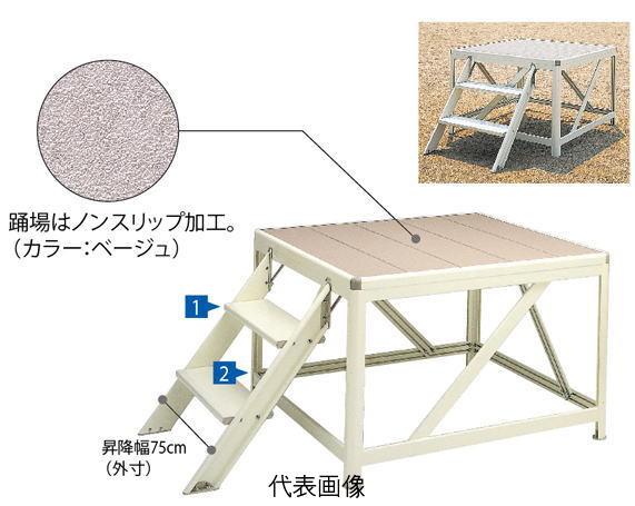 ハセガワ朝礼台 150cmx120cmDR-15