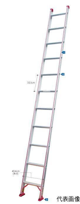 ハセガワ1連はしご HA1-41