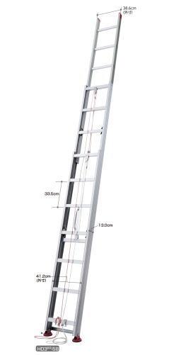 ハセガワ3連はしご HD3-90