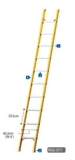 ハセガワFRP1連はしご電気工事・電設作業用RSG-301
