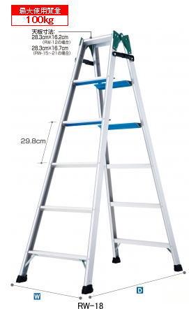 ハセガワはしご兼用脚立RW2.0-21