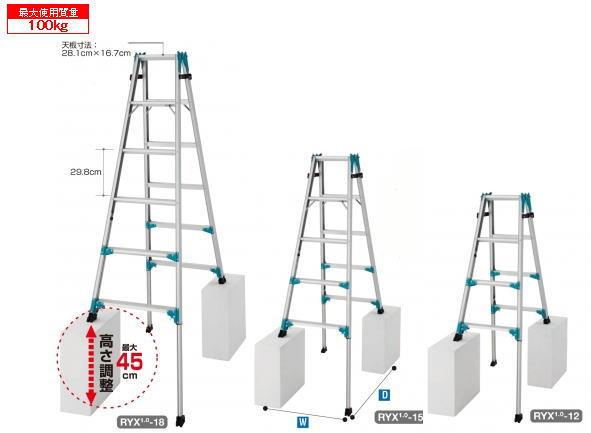 ハセガワはしご兼用脚立脚部伸縮式脚立RYX1.0-15