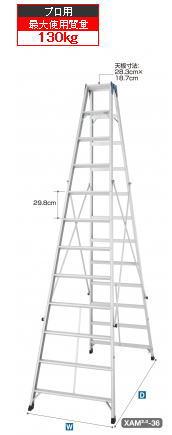 【限定製作】 ハセガワ専用脚立長尺タイプXAM2.0-33, 土岐市 e67d33c1
