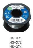 特別セール品 HOZAN鉛フリーハンダ0.6mm 全品送料無料 HS-372